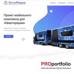 Сайт проекта